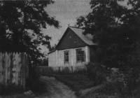 Дом Ульяны Громовой