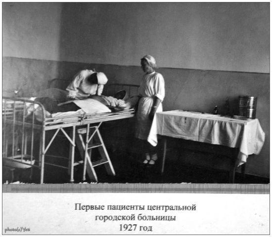 Детская поликлиника в долгопрудном регистратура
