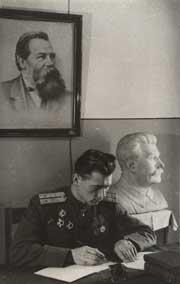 Василий Левашов