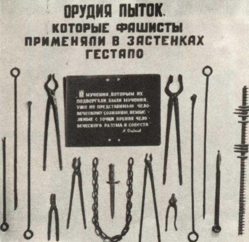 Картинки по запросу фашистские пытки
